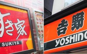【すき家VS吉野家】株を使った牛丼ロングショート投資