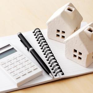 家を建てる時の平均頭金額1,300万円て本当か