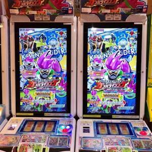 ガンバライジングカードのレジェンドレアカードは貴重!〜仮面ライダーのカードゲーム