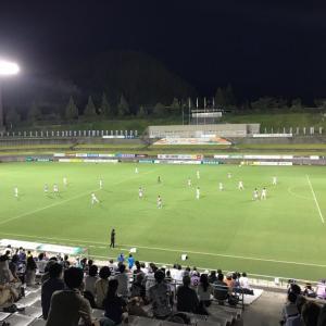 藤枝MYFC vs 鹿児島ユナイテッドFC