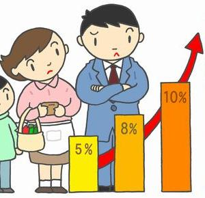 消費税が10%になったら生活にはどんな影響がある?経過措置や軽減税率などについて確認してみました!