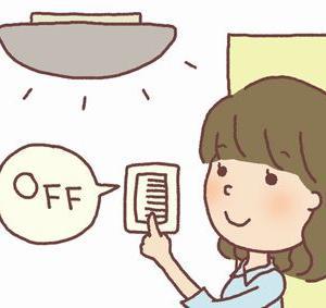 北海道地震を機にみんなで考えたい!家庭でできる節電対策って何?
