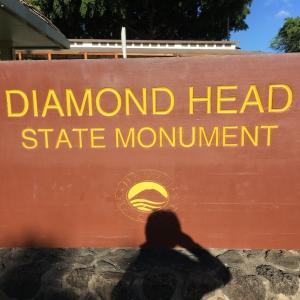 ダイヤモンドヘッド登山体験記!所要時間や服装、トロリーやバスなどの行き方、子供の登山は可能なのか?をまとめました。