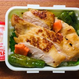 鶏むね肉の味噌漬け焼き