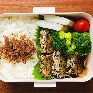 鶏ひき肉とひじきの寄せ焼き弁当&休日ランチ