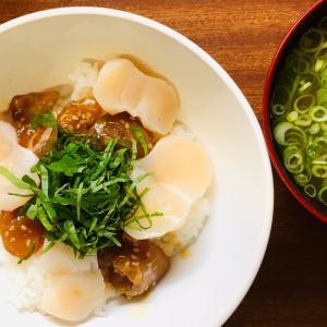 ホタテと真鯛の漬け丼で簡単ご飯