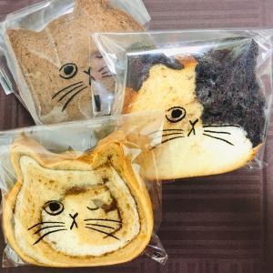 三毛猫の味は…?