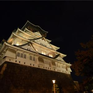 夜の大阪城へ!