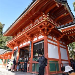 京都旅行! 休日はやはり人が多くて…