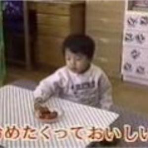 水嶋ヒロのブログを読んで思い出した事