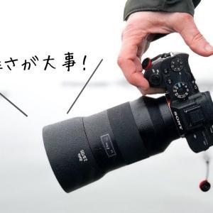 大学生が趣味でカメラを始めるなら軽さが大事です【挫折を回避】
