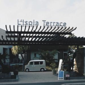 【おすすめ】熊本のおしゃれスポット「リゾラテラス天草」の紹介