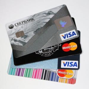 クレジットカードの国際ブランドについて