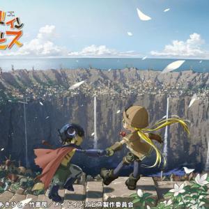 自分的におすすめ!ファンタジーアニメ5選!!