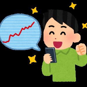 【株】投資資金30万を半年で10%以上利益を出した手法