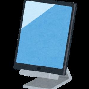 【Apple】新型iPad miniはベゼルレスディスプレイ!?