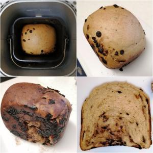いよいよ挑戦! 低糖質ブランパンを焼いてみました。