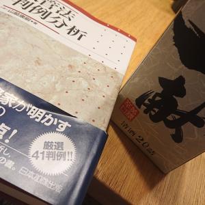 台風で落ち着かない1日 入管法の本