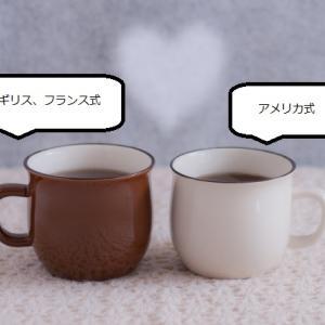 コーヒーカップの取っ手の向き
