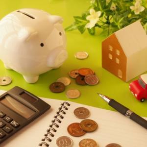 お金のはなし①【自分が稼げる収入の範囲で生活しよう】