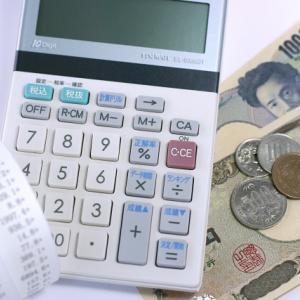 お金のはなし⑨【自粛 家計はどう変化した?】