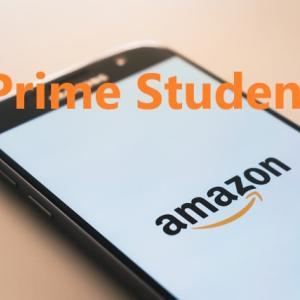 【AmazonPrimeStudent】大学生だけが利用できるおすすめな会員制度