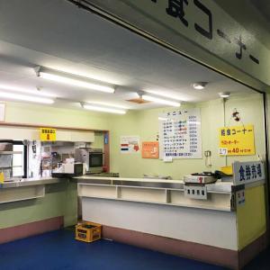 江戸川区スポーツランドのスケート場レストランメニュー&飲食持込現地レポ