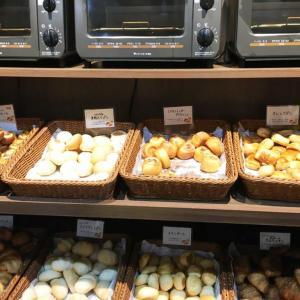レストラン・スエヒロ館のパン食べ放題(ブレッドバー)種類一覧レポ