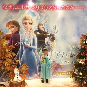 アナと雪の女王2は子供には難しい?幼稚園児に見た感想を聞いてみた