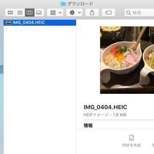 HEICファイルをJPEGに変換。Macを使って無料変換する手順を紹介