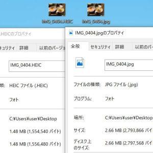 HEICファイルをJPEGに変換。Windows 10を使って無料変換する手順を紹介