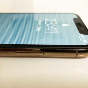 iPhoneで撮影した写真が逆さま。向きを直す・修正する方法を紹介