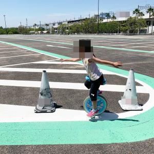 初めての一輪車、子供向け練習法・コツを紹介。乗れるようになるまでの道のり