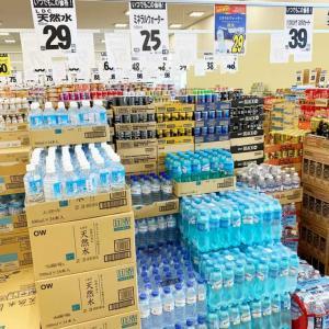 コストコの水より安い?ラ・ムー&ディオの水種類・価格一覧をご紹介