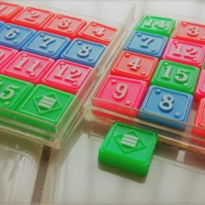 1から10までの数字を足す問題。簡単・瞬時に計算する方法を紹介