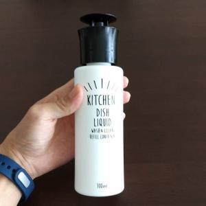 これは便利!食器洗いの洗剤がスポンジにワンプッシュで楽チン!【3COINS】の人気商品をレビュー!