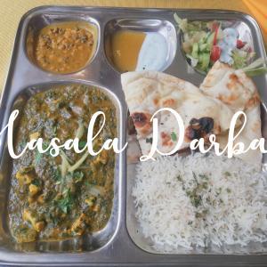 気軽に入れるインド料理屋さん【Masala Darbar】