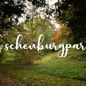 【おさんぽ】ブラームス博物館の裏側、Eschenburgpark【2019年秋】