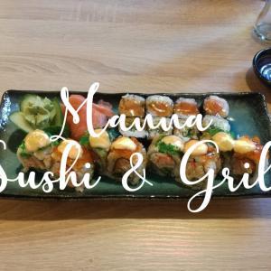 ネパール人シェフこだわりのお寿司とネパール料理のお店【Manna Sushi & Grill】