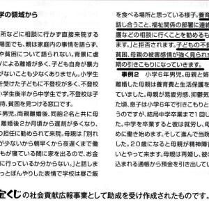 ツッコミどころ満載デス 先生 (^^)/(真ん中編)