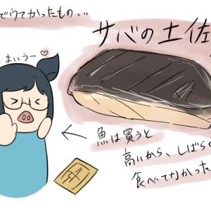 お弁当が、キタ━━━━(゚∀゚)━━━━!!