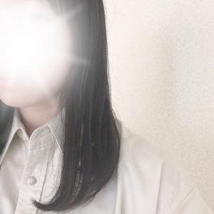 京大卒主婦、美容に目覚めたい。