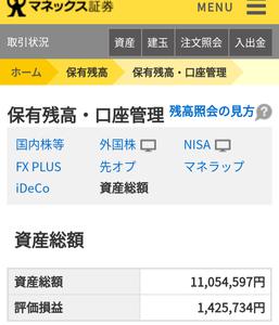 【へそくり】1年2か月ぶり。日経平均24000円台