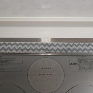 魚グリルの排気口、クッキングシートで簡単カバー