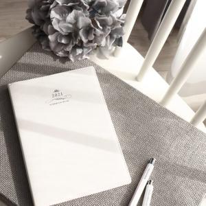 【2021スケジュール帳】ステキな内容と、真っ白カバー