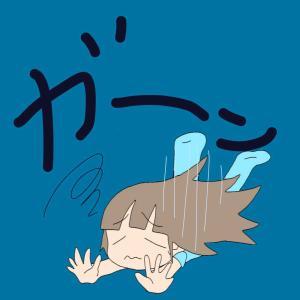 ありがとう!ランキング\(^^)/まど2少しだけ\(^^)/