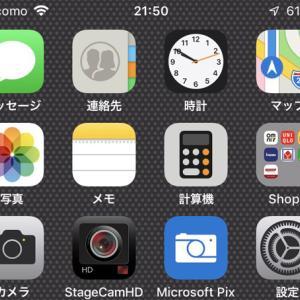 iPhone シャッター無音化アプリ・どれがいいの?無料版比較