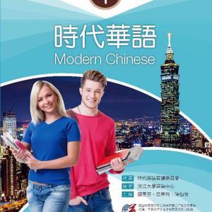 台湾留学準備、授業についていく為の効果的な5つの勉強法