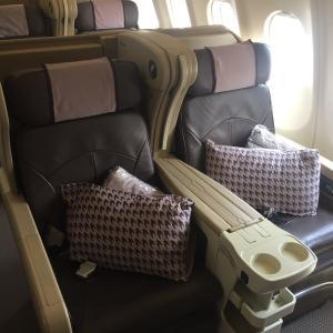 【シンガポール航空 A330 ビジネス】ANAのマイルでビジネスに乗りまくる旅Leg5