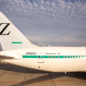 ZIPAIRの初号機が到着!ん~なんか惜しい。